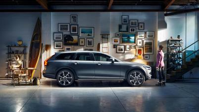 public://images/volvo_v90_cross_country-comp_1.jpg